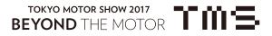 10/27-11/5:第45回東京モーターショー @ 東京ビッグサイト | 江東区 | 東京都 | 日本